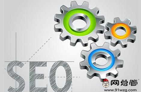 网络推广怎样提升企业知名度?