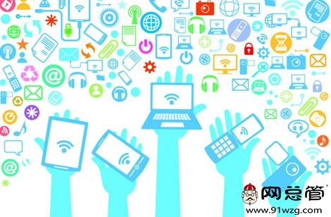 全网营销就是整合各种网络营销方法吗?