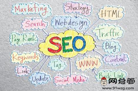 搜索排名专员教你不同类型的企业怎么选