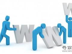 网站制作方法和步骤