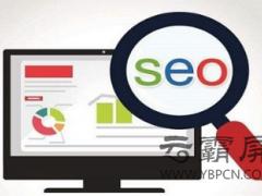 网站空白和无效页面对SEO有哪些危害?