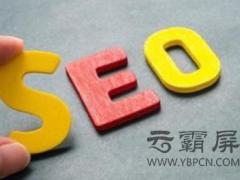 网站SEO优化内容页面链接添加五大技巧