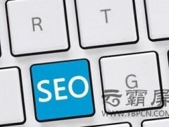 服务器的稳定性对网站SEO有什么影响?