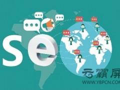 浅析面包屑导航对网站SEO优化有哪些作
