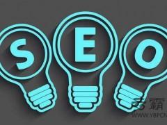单页面网站SEO优化如何进行?