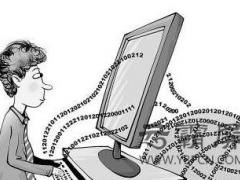 当网站遇到黑链时该如何进行处理?