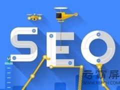 如何对网站内容和关键词布局进行SEO诊
