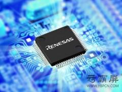 瑞萨电子下半年恢复原有产能,网络营销