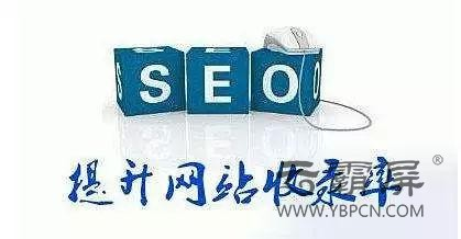 src=http://www.ybpcn.com/skin/ybpcn/image/nopic.gif